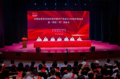 """我市召(zhao)開(kai)教育(yu)系統cheng)熳V泄膊吵閃00周年座談會暨""""兩(liang)jie)乓幌取北(bei)碚沒 /></a>   <p class="""